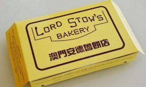 macau_lord_stow_bakery_04