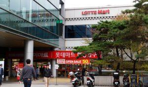 Lotte_Mart_Seoul_Station_02