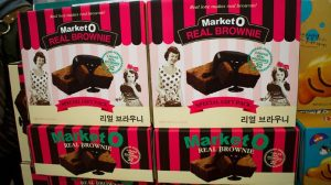 Lotte_Mart_Seoul_Station_06