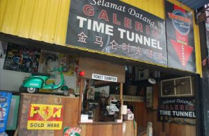 Time_Tunnel_Museum_Cameron_04