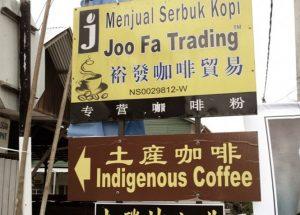 tanjung_sepat_joo_fa_trading