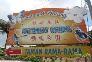 cameron_taman_rama_rama